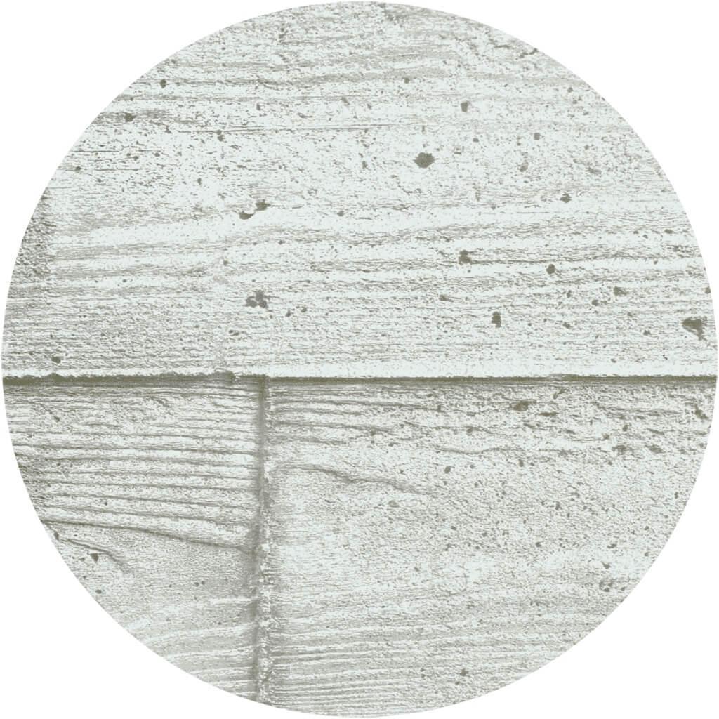 Simil Legno ULTRA TOUCH Cemento
